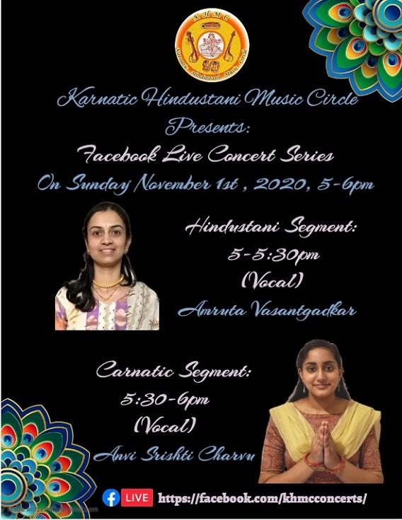 KHMC Concert - Amruta Vasantgadkar And Anvi Srishti Charvu