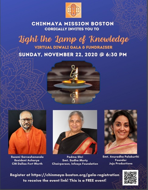 Chinmaya Mission Boston: Virtual Diwali Gala And Fundraiser
