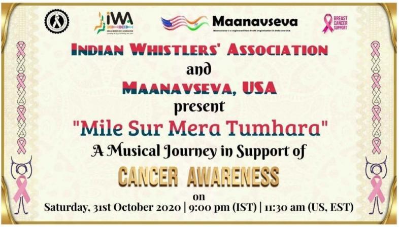 Maanavseva Presents 'Mile Sur Mera Tumhara'