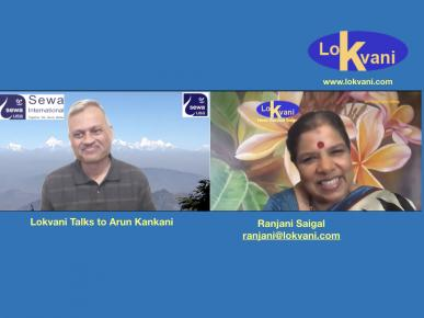 Lokvani Talks To Arun Kankani