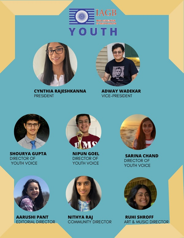 IAGB YOUTH: A New Youth Centered Initiative From IAGB