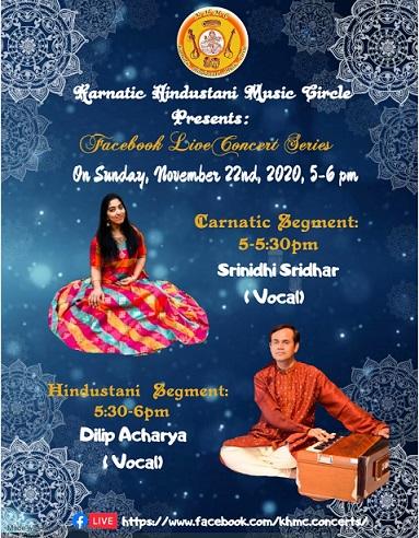 KHMC - Srinidhi Sridhar And Dilip Acharya