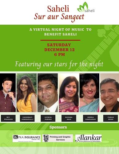 Saheli: Sur Aur Sangeet