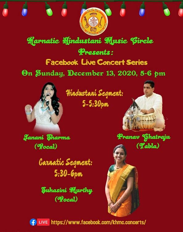 KHMC Concert - Janani Sharma, Pranav Ghatraju And Suhasini Murthy