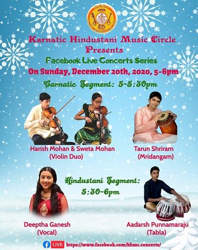 KHMC Concert - Harish Mohan, Sweta Mohan, Tarun Shriram, Deeptha Ganesh And Aadarsh Punnamaraju