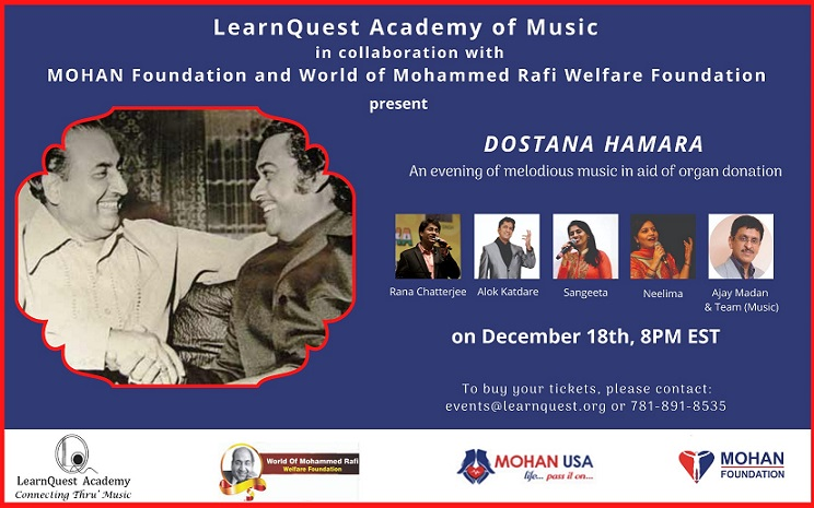 A Weekend Musical Bouquet Of Indian Music