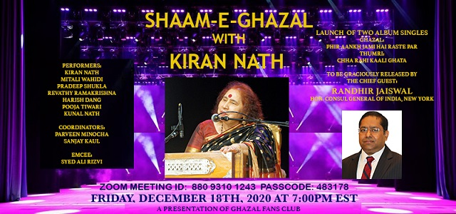Shaam-E-Ghazal With Kiran Nath And Launch Of Two Music Album Singles