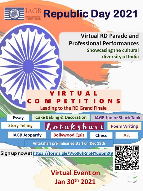 IAGB To Present A Start Studded Virtual Republic Day