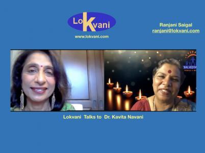 Lokvani Talks To Dr. Kavita Navani