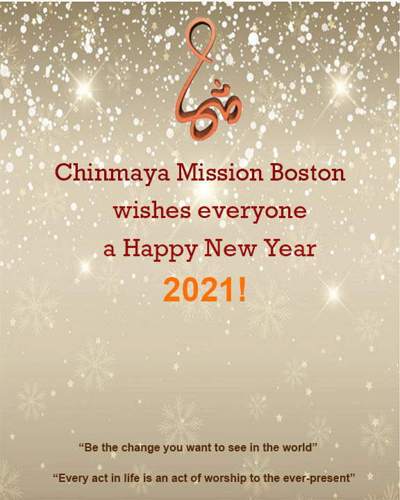 New Year Greetings From Chinmaya Mission Boston