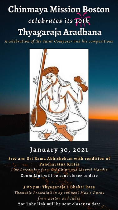 Chinmaya Mission Boston Hosts Thyaragaraja Aradhana Online Event