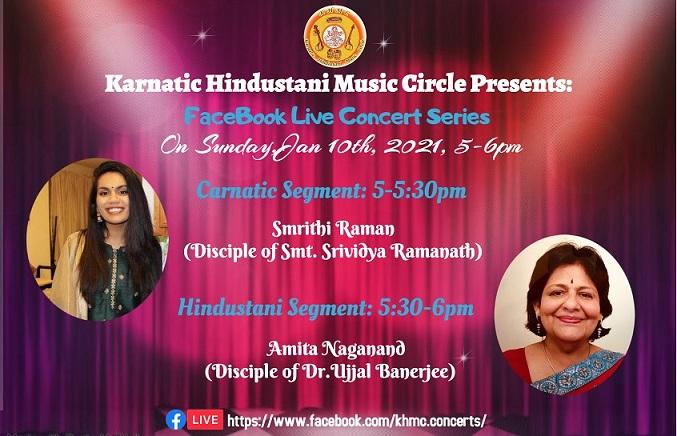 KHMC Concert - Smrithi Anand And Amita Naganand