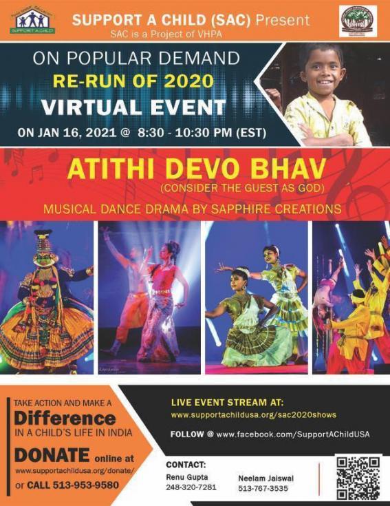 Support-A-Child Presents Atithi Devo Bhav