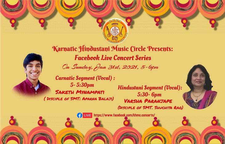 KHMC Concert - Saketh Mynampati And Varsha Paranjape