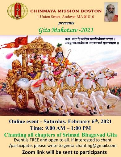 Gita Mahotsav 2021