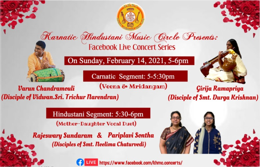 KHMC Concert -  Girija Ramapriya, Varun Chandramouli, Raheswary Sundaram And Pariplavi Sontha