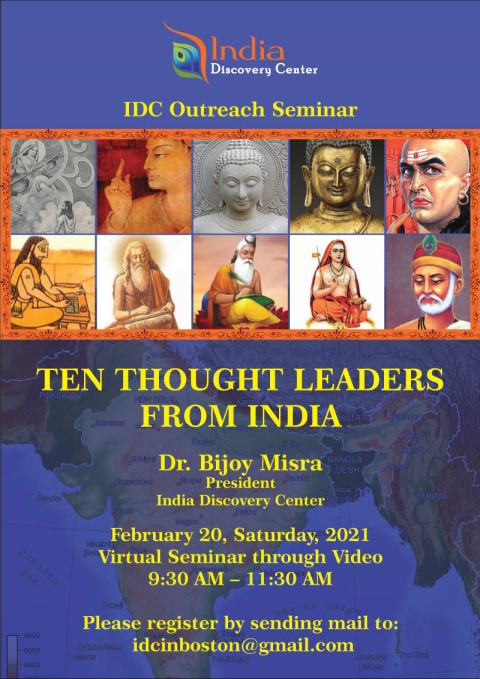 IDC Presents 'Ten Thought Leaders From India'