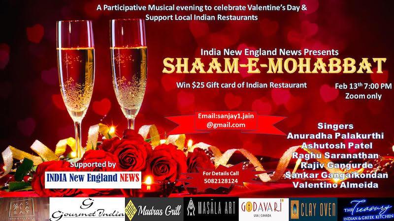 Valentine - Shaam-E-Mohabbat
