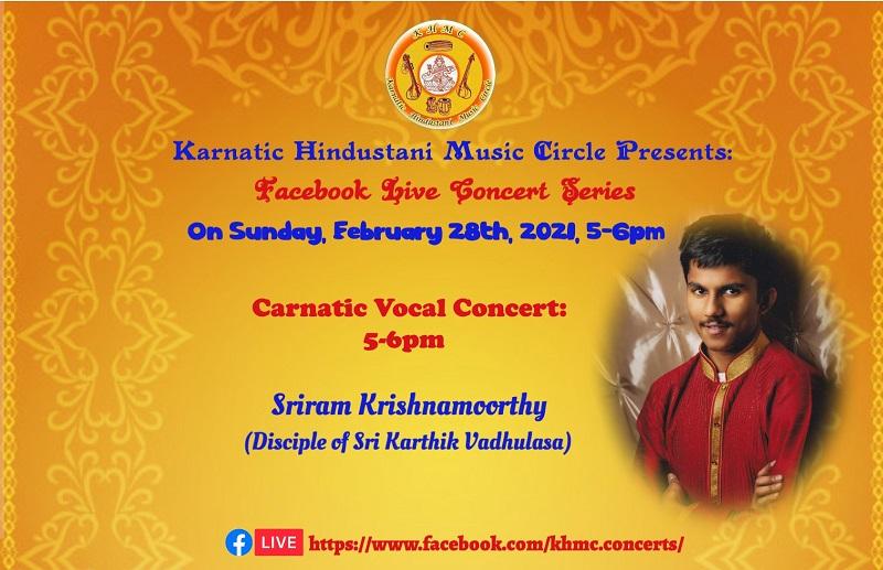 KHMC Concert - Sriram Krishnamoorthy