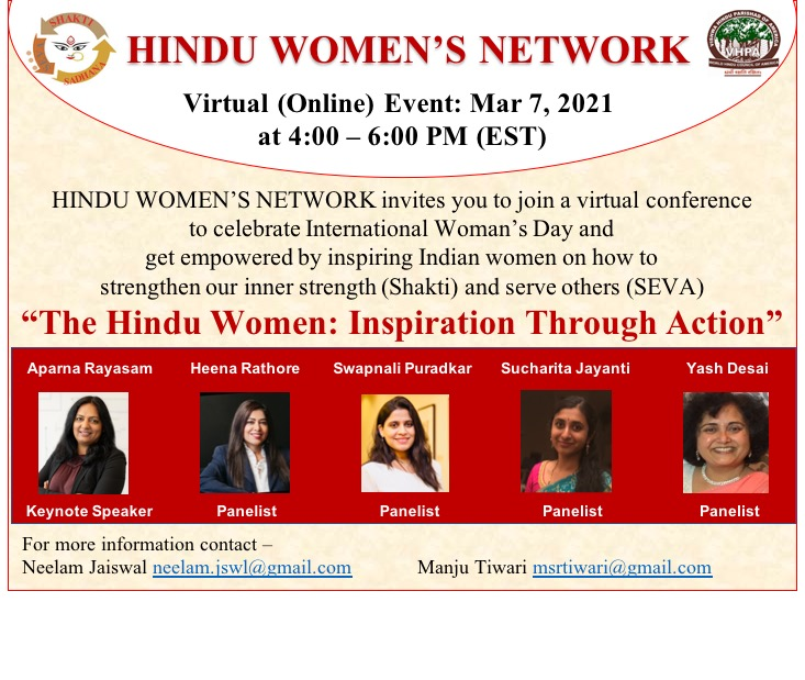 Hindu Women's Network Hosts 'The Hindu Woman: Inspiration Through Action'