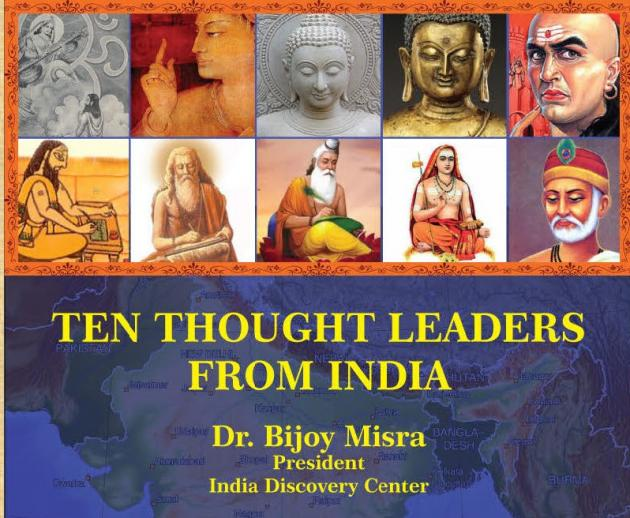 IDC: 'Ten Thought Leaders From India'