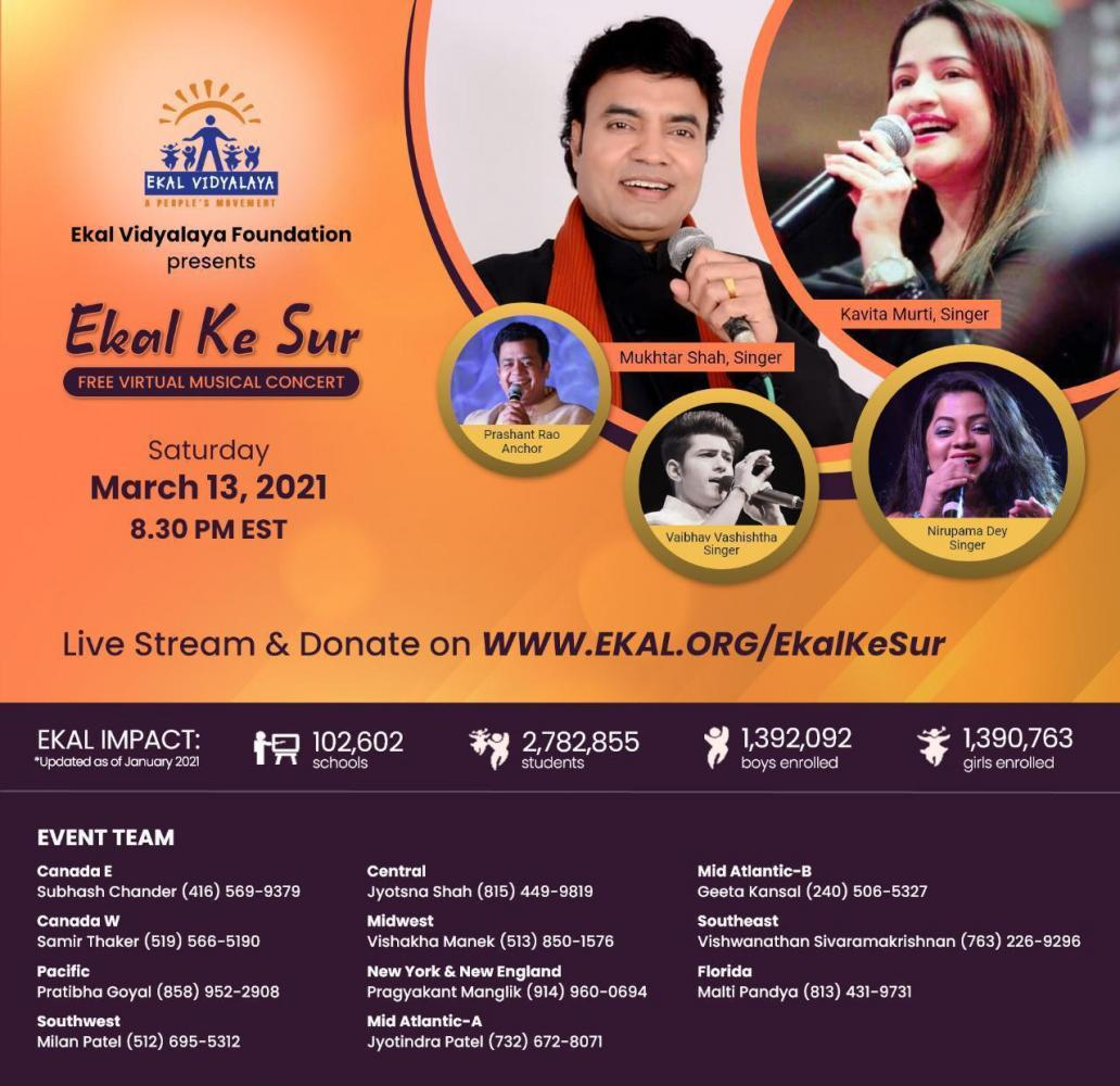Ekal Ke Sur On March 13th