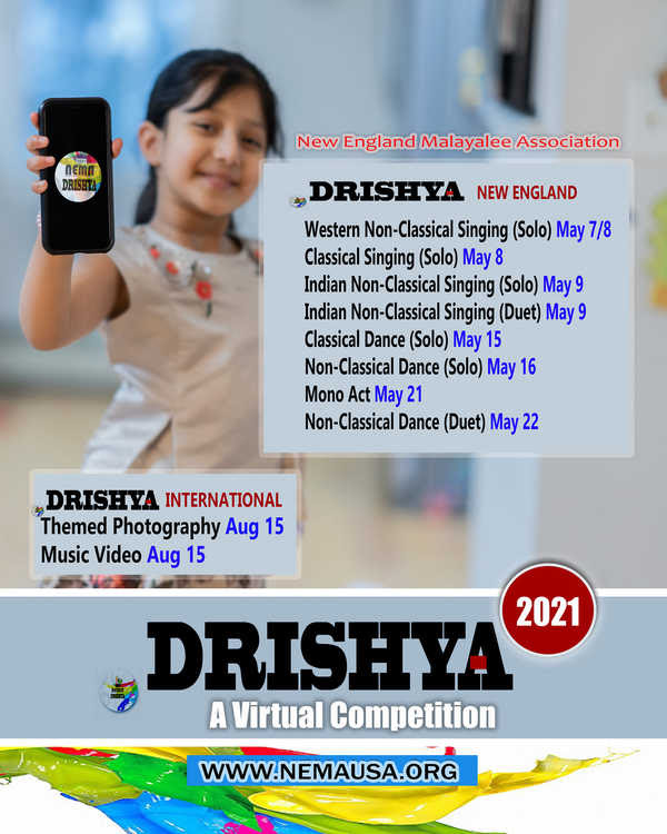 Drishya 2021