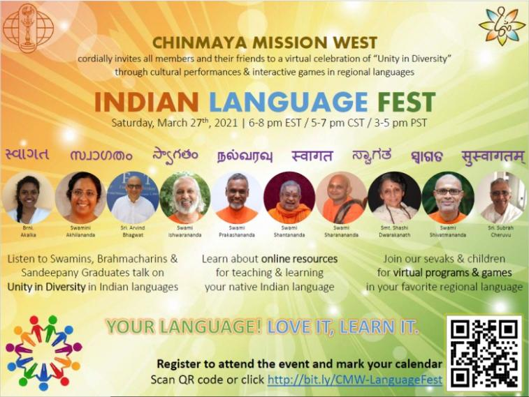 Chinmaya Mission West To Hold Indian Languages Festival Online