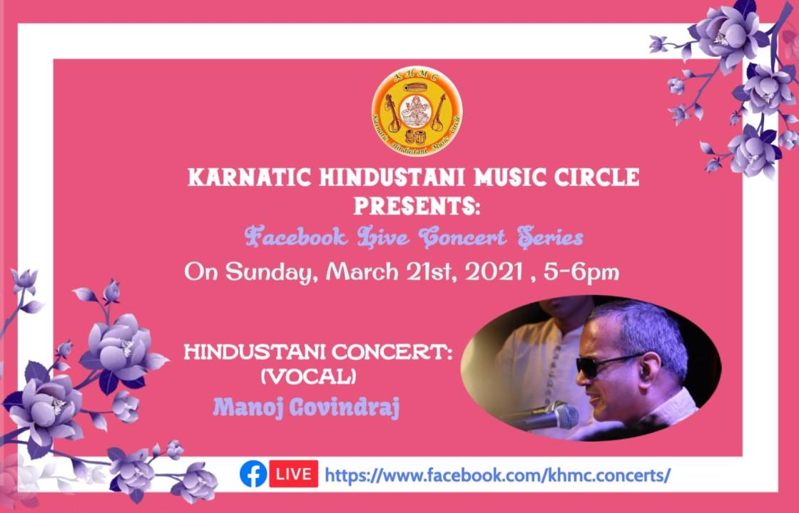 KHMC Concert - Manoj Govindraj