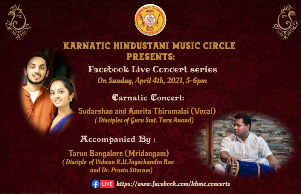 KHMC Concert - Sudarshan And Amrita Thirumalai And Tarun Bangalore