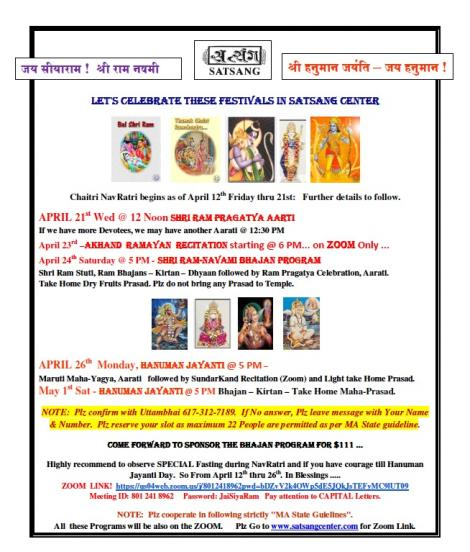 Sri Ram Navmi - Sri Hanuman Jayanti