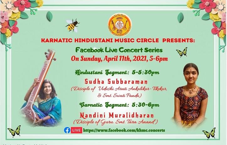 KHMC Concert - Sudha Subbaraman And Nandini Muralidharan