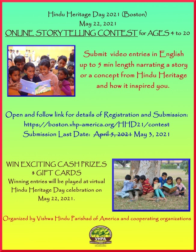 Story Telling Contest Deadline Extended To May 3rd