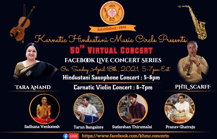 KHMC's 50th Virtual Concert