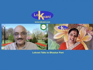 Lokvani Talks To Bhaskar Pant