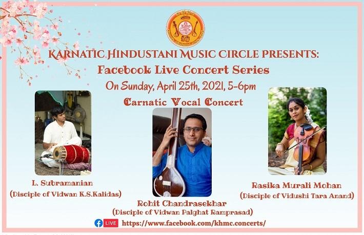 KHMC Concert - L. Subramanian, Rohit Chandrashekhar And Rasika Murali Mohan