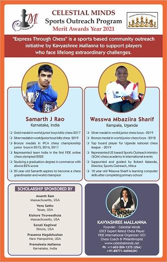 Celestial Minds Sports Outreach Program