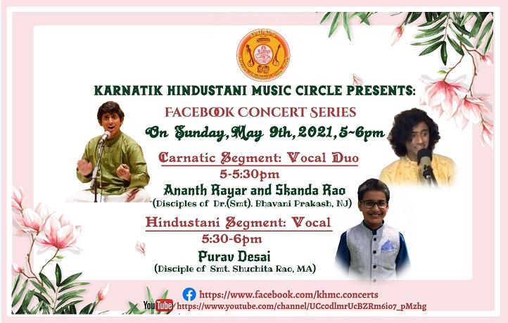 KHMC Concert - Ananth Rayar, Skanda Rao And Purav Desai