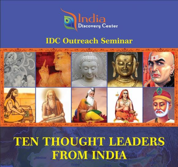 IDC: Ten Thought Leaders From India