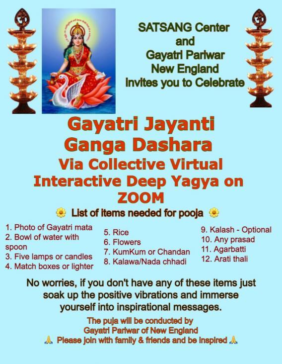 Gayatri Jayanti - Ganga Dashara