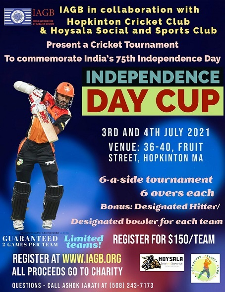Independence Day Cup - Cricket Tournament