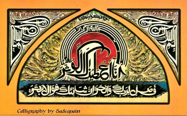 Sadequain In Boston: Art's Lovers Enthralled By The Exhibition Of Rare-collectibles Of Sadequain Art Work