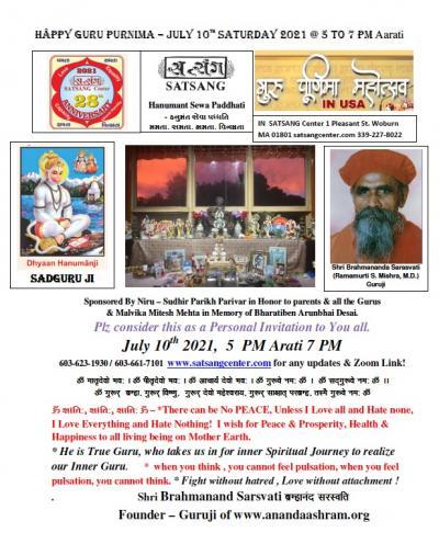 Satsang Center: Guru Purnima And Patotsav
