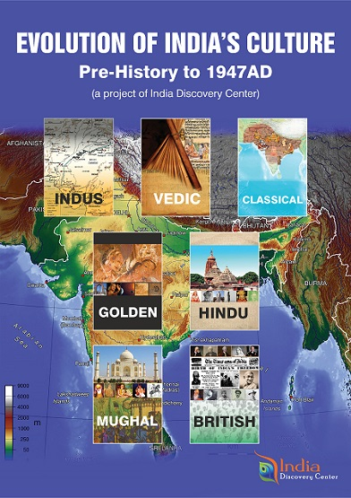 India Golden Period (200BCE-500CE) - Science And Technology