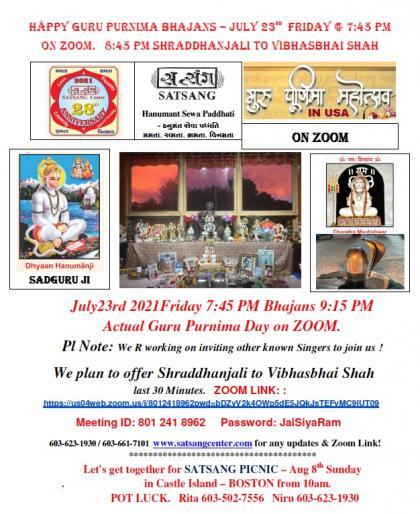 Guru Purnima Celebration With Bhajans