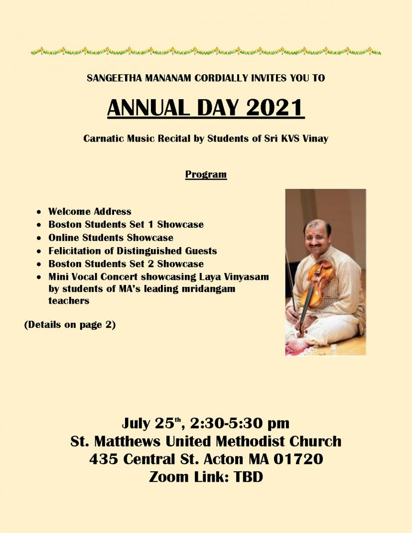 Carnatic Music Recital By Students Of KVS Vinay