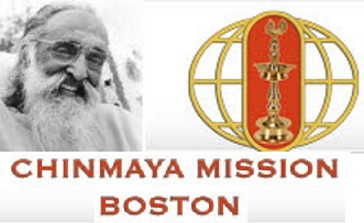 Chinmaya Mission: Vyasa Purnima - Guru Paduka Puja