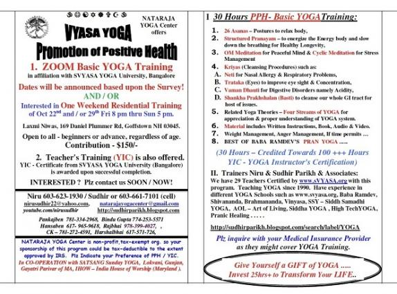 Yoga Programs Offered By Nataraja Yoga Center