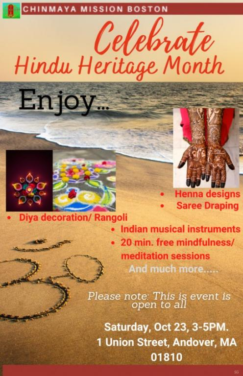 Chinmaya Mission Boston Celebrates Hindu Heritage Month