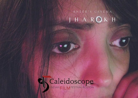 7th Caleidoscope Indian Film Festival Of Boston